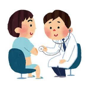 健康診断についてのお知らせ